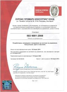 CERT_9001 EUROX